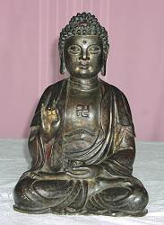 Chinese Buddha - large bronze (15 in. tall) - dated Ming Dynasty - with fine detail on cloak