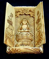 Exceptional Meiji period Ivory Buddha Shrine - (4 in. tall)