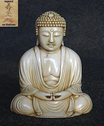 Meiji Japanese Ivory Buddha (2.75 in. tall) - 19th C  signed by the artist - carved in the image of the great buddha of Kamakura - Museum masterpiece
