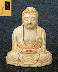 small Japanese ivory Buddha (2.1 in. tall) - 19th C signed by the artist Meigyoku - finest Museum masterpiece