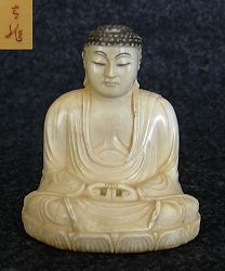 Ivory Okimono - Japanese Buddha (2 in. tall) - early 20th C signed by the artist