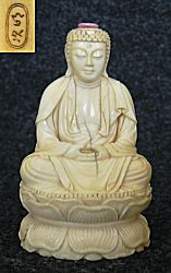 small antique Japanese ivory Buddha (2 in. tall) - early 20th C very fine carving with small semi-precious stone as ushnisha and signed by the artist