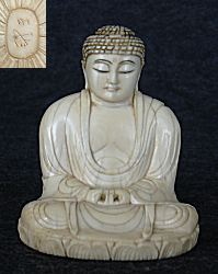 small antique Japanese ivory Buddha (2.5 in. tall) - late 19th  C signed by the artist