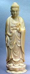 Japanese Ivory Standing Amitabha Buddha (9 in. tall) - late 19th C