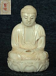 Ivory Okimono - Japanese Buddha (2 in. tall) - 19th C