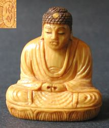 small Japanese ivory Buddha with  deep golden patina and fine graining (1.75 in. tall)  - 19th C  signed by the artist