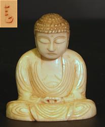 Ivory - Small Japanese ivory Buddha (1.25 in. tall) - late 19th C signed by the artist
