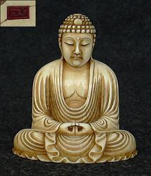 Meiji Japanese Ivory Buddha (2.5 in. tall) - 19th C signed Gyokuzan - Museum masterpiece