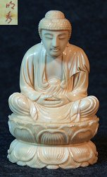 Ivory Okimono - Japanese Buddha (3 in. tall) - early 20th C signed by the artist