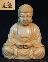 Fine Chinese Ivory okimono Buddha (2 in. tall)  Contemporary - Mammoth Ivory