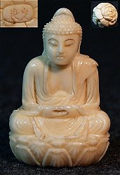 Small Japanese okimono ivory Buddha (1.5 in. tall) - signed by the artist late 19th C