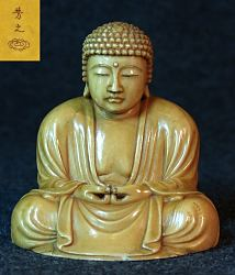 Fine Meiji Japanese ivory okimono Buddha with deep golden patina and fine crosshatch graining (2.7 in. tall) - 19th C  signed by the artist Yoshiyuki - fine Museum masterpiece - not yet pictured in the ivory council photo above