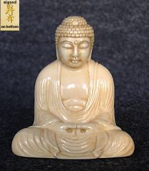 small Japanese ivory Buddha with wonderful patina (2 in. tall)  - 19th C  signed by the artist - Museum masterpiece