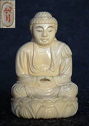 Ivory Okimono - Japanese Buddha (2 in. tall) - 19th C signed Mitsuji