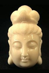 Hippo Ivory Kwanyin pendant - female Boddhisattva - 20th C
